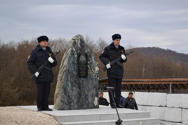 фото памятнику