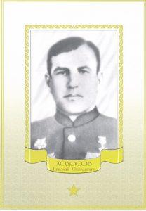 hodosov