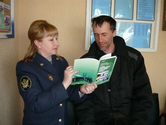 Работа без прописки ульяновск вышедшему из мест лишения свободы сможем