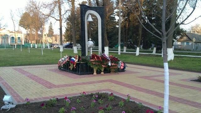Фото памятника куба в пос мостовском
